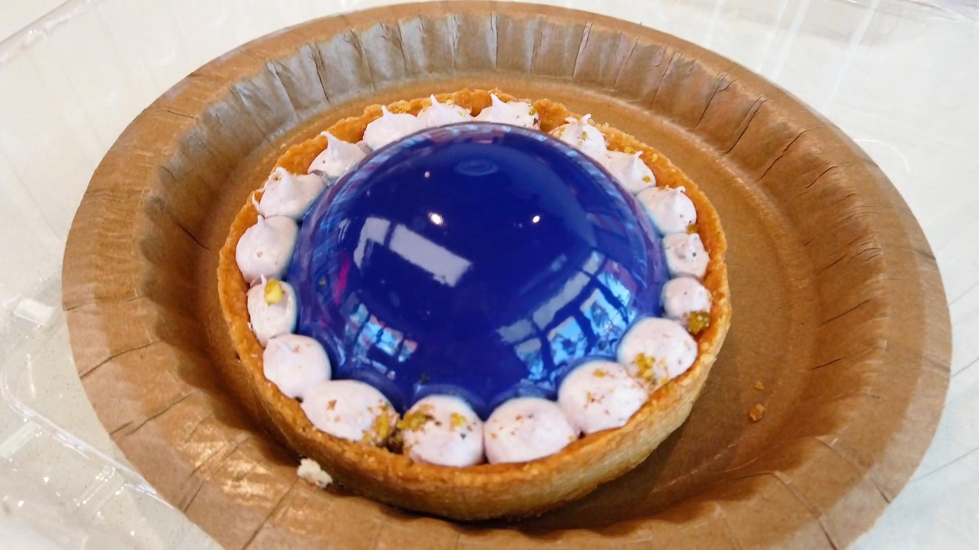 blueberry pistacchio torte